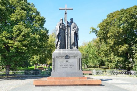 Monument to Cyril and Methodius. Moscow, Slavyanskaya square