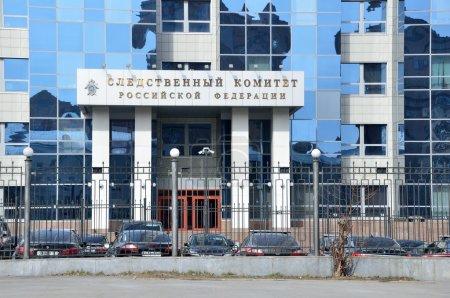 Photo pour Le Comité d'enquête de la Fédération de Russie - image libre de droit