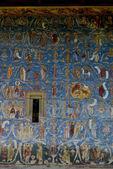 """Постер, картина, фотообои """"деталь из дерева Джесси фрески монастыря Воронец, Сучава, Румыния"""""""