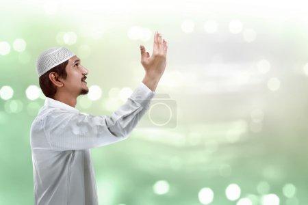 Handsome muslim man