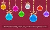 Seamless horizontal pattern for Christmas card with balls and ribbons Eps10 vector illustration
