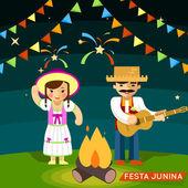 Festa Junina St Johns june festival