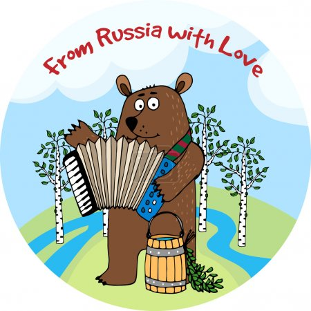 Illustration for From Russia With Love vector emblem or badge with a happy Russian brown bear playing an accordion in the countryside with trees and a river with a keg of beer  wine or brandy at its feet - Royalty Free Image