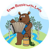 From Russia With Love vector emblem or badge with a happy Russian brown bear playing an accordion in the countryside with trees and a river with a keg of beer  wine or brandy at its feet