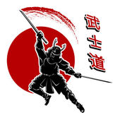 Samurai card template