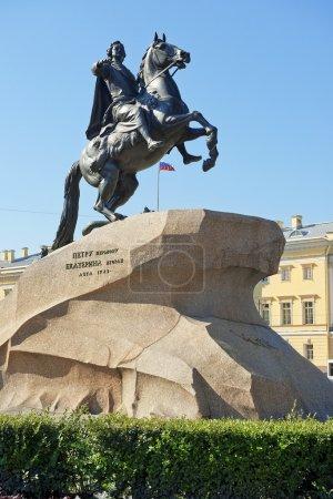 Bronze Horseman, equestrian statue of Peter the Great in Saint Petersburg