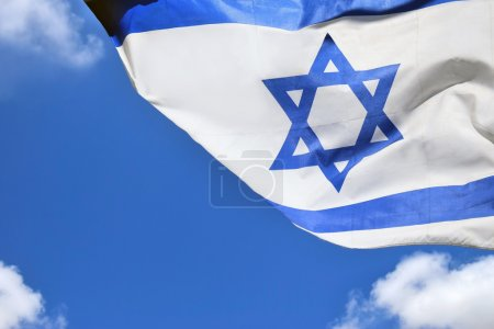 Star of David on a blue and white Israeli flag