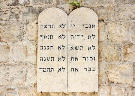Ten commandments, Jerusalem, Israel
