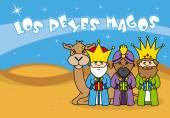 the Three Kings card.