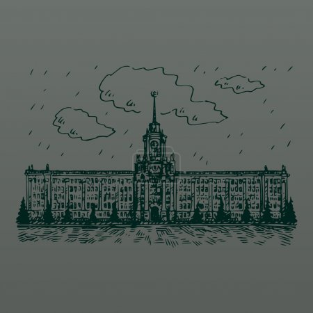 Building of city administration (City Hall) in Yekaterinburg, Russia.
