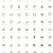 Set of the simple pizza related glyphs...