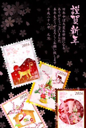 Monkey stamp New Year's card