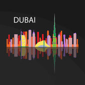Dubai - the largest city in the United Arab Emirates the administrative center of Dubai
