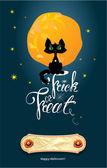 "Постер, картина, фотообои ""Хэллоуин ночь: Кот на фоне Луны и неба. карта с Калли"""