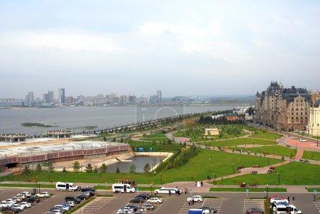 Kazan city panorama.