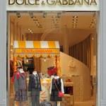 Постер, плакат: Dolce & Gabbana boutique
