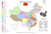 People's Republic of China isolated maps and official flag icon vector Chinese political map icons with general information Asian country geographic banner template administrative divisions of China