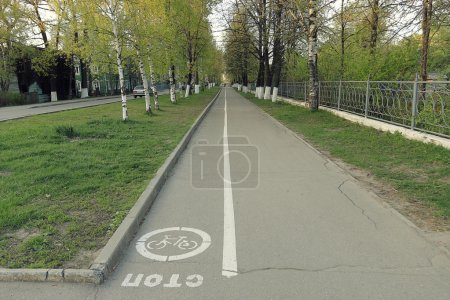 Sign on bike path