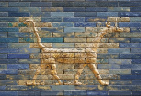 Sculpture on Ishtar Gate