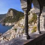 Portovenere, coast view from San Pietro Church win...