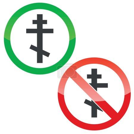 Orthodox cross permission signs set