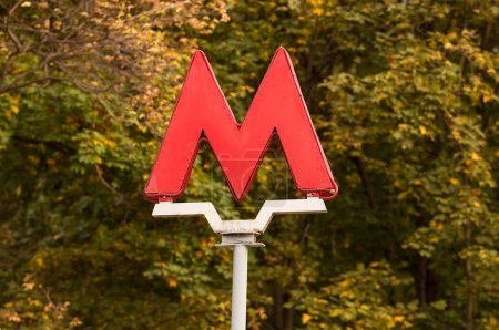 "The letter ""M"" - the symbol of the Moscow metro"