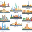 Vector illustration of skyline of famous building ...