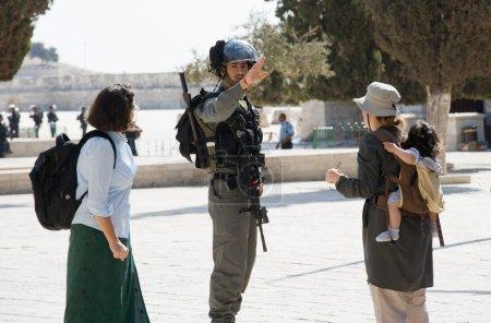 Israeli police officer
