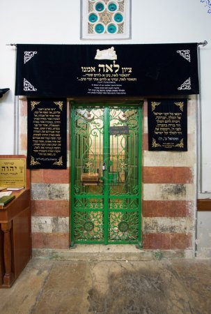 Tomb of Leah