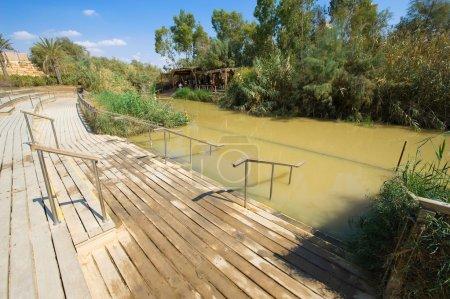 Baptismal site