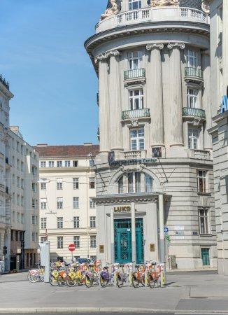 Arnold Schoenberg Center Vienna