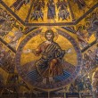 Magnificent mosaic ceiling of the Baptistry of San...