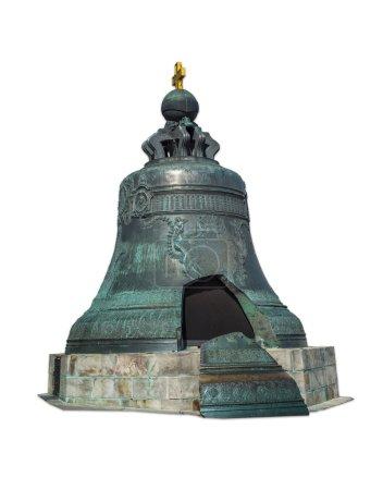 The King Bell or Tsar Bell