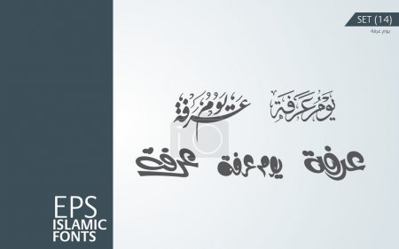 Arabic Types