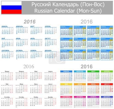 2016 Russian Mix Calendar Mon Sun