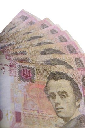 Ukrainian hryvnia currency