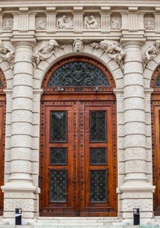 Doors of Museum of Art History
