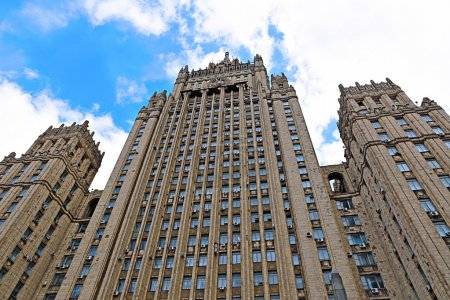 Photo pour The building of the Russian Ministry of Foreign Affairs - image libre de droit
