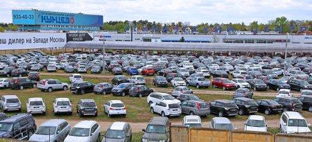 Technical Avto-center Kuncevo in Moscow