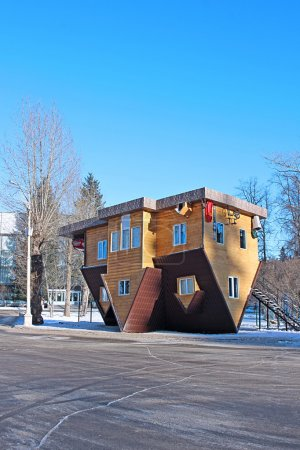 Upside down house in the Russian Exhibition Center