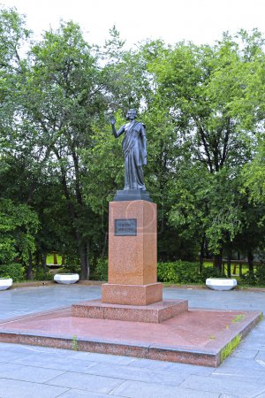 Indira Gandhi Monument in Moscow