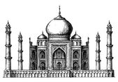 Architecture of India on a white background vector illustration