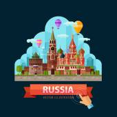 Russia vector logo design template Moscow city or travel journey icon