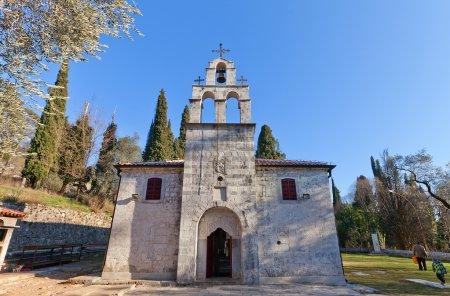 Church of St George (11th c.) in Podgorica, Montenegro