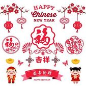 Chinese New Year decoration collection of calligraphy and typography design Cute Chinese kids with labels and icons elements Translation: Prosperity Propitious and Happy Chinese New Year