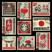 postage stamps on Japanese cuisine