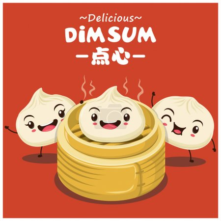 Vintage dim sum cartoon poster design. Chinese text means a Chinese dish of small steamed or fried savory dumplings containing various fillings, served as a snack or main course.