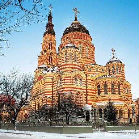 Annunciation Cathedral in Kharkov, Ukraine. Ukrain...