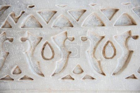 Decoration in Mubarak Mahal