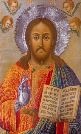 JERUSALEM, ISRAEL - MARCH 5 , 2015: The icon of Jesus Christ the Teacher in Greek orthodox Church of st. John the Baptist in Christian quarter from year 1853 by unknown artist.